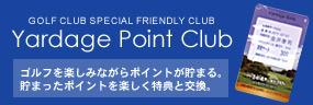 YardagePointClub